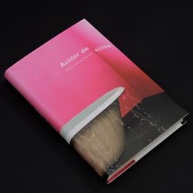 Leentje van Wirdum voor Lemniscaat - Beate Teresa Hanika, `Achter de stilte`
