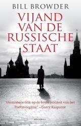 Vijand van de Russische staat, Bill Browder (Atlas Contact)