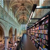 Inzameling in Dominicanen voor Notre Dame