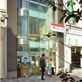 Boekhandel 't Oneindige Verhaal (Sint-Niklaas) stopt