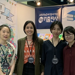 Een bezoek aan de Seoul International Book Fair
