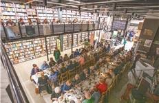 Jubilerend Plint organiseert Dichterdiner