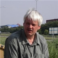 Eric Herni