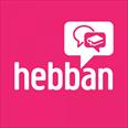Honderd miljoen pageviews voor Hebban.nl
