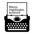 Auteursbond: 'Meer coronacompensatie voor auteurs nodig'