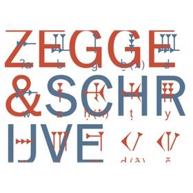 67881.logo_Zegge_en_Schrijve-9563d328dc.png