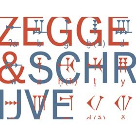 67882.logo_Zegge_en_Schrijve-9563d328dc.png